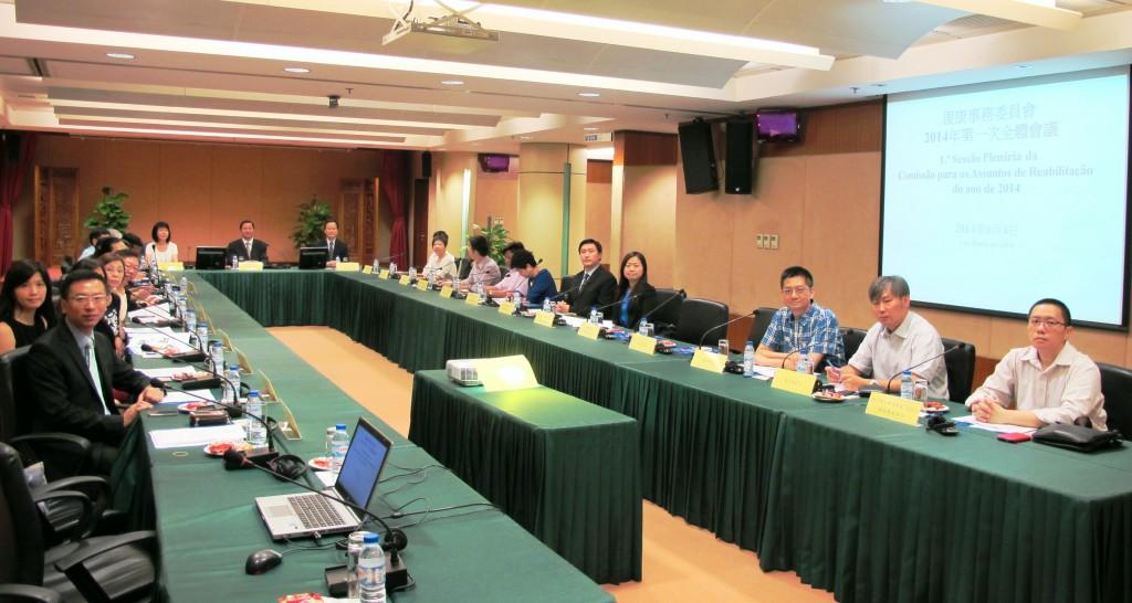 2014.06.04_復康事務委員會2014年第一次全體會議