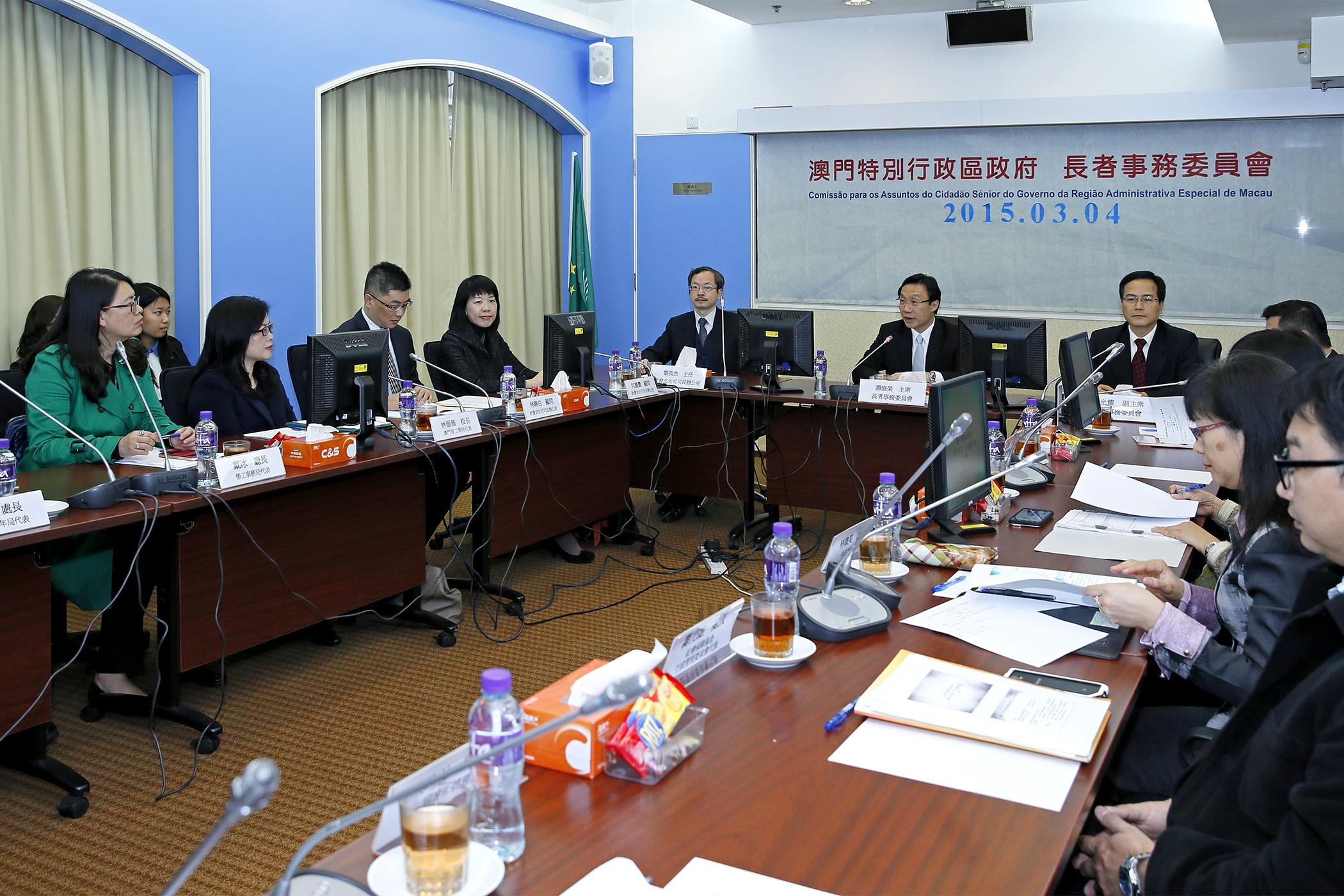2015.03.04長者事務委員會2015年第一次全體會議
