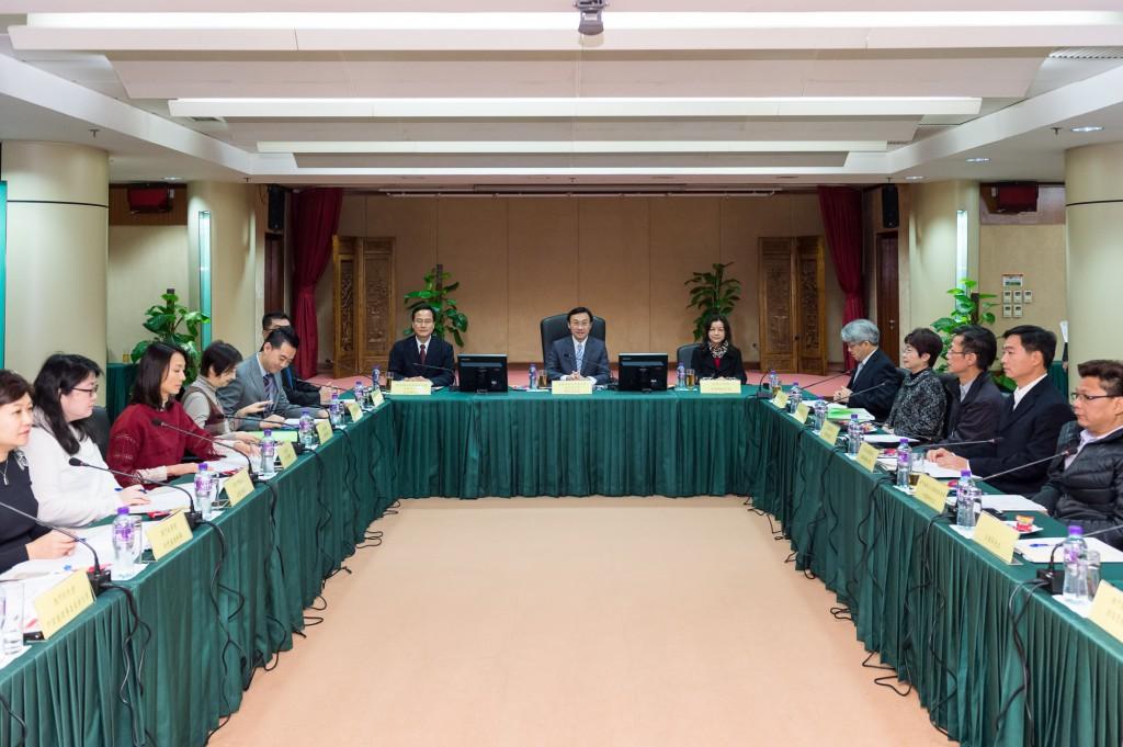 復康事務委員會召開本年度第二次全體會議