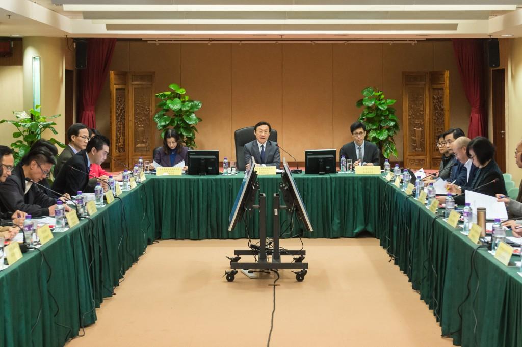 圖:復康事務委員會召開本年度第一次全體會議