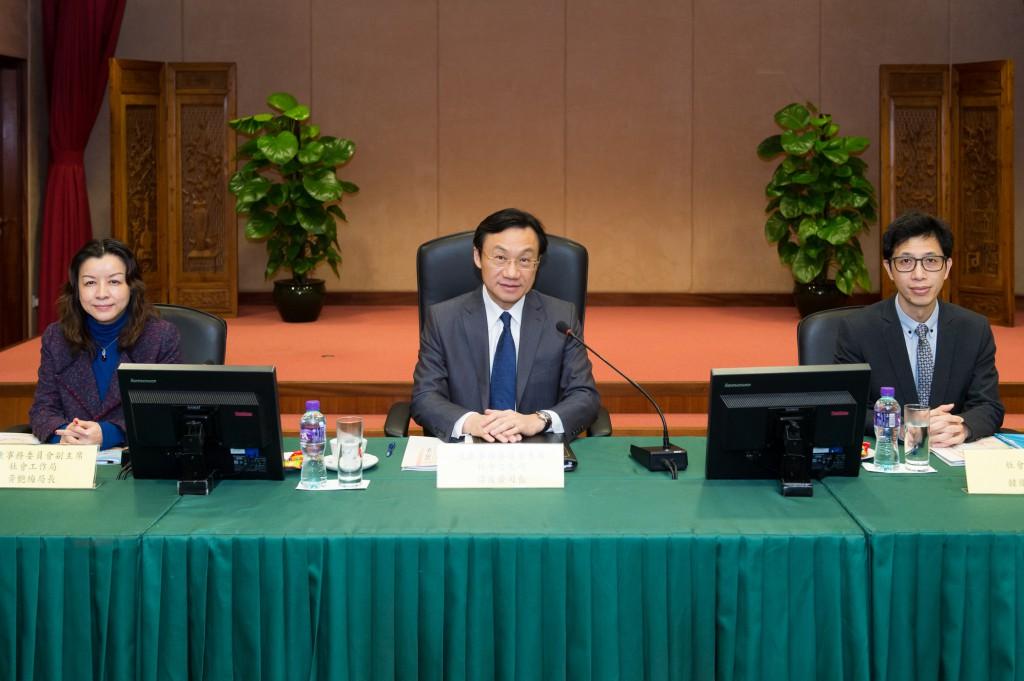 圖:譚俊榮司長主持會議