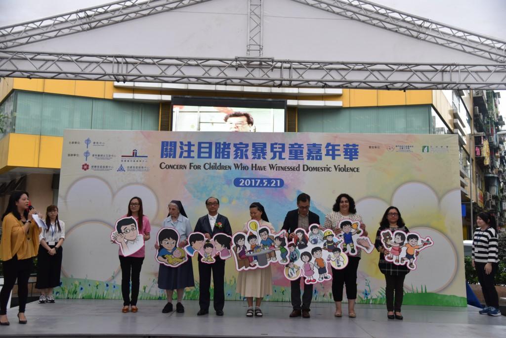 中區:關注目睹家暴兒童嘉年華