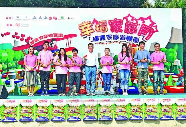 台山區:健康家庭遊樂園啟動禮
