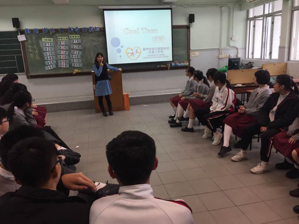 圖:社工局導師在校授課