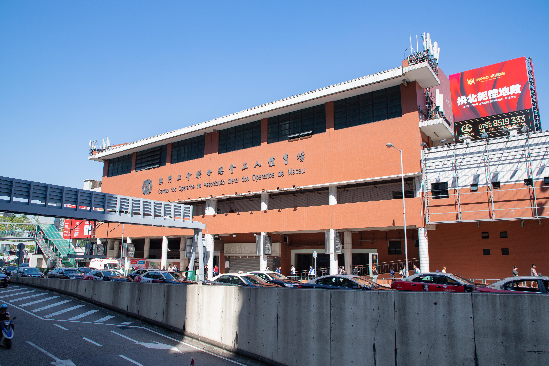 澳門工會聯合總會工人體育場