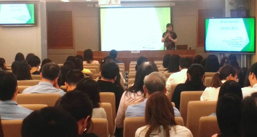 圖:約127人參與講座