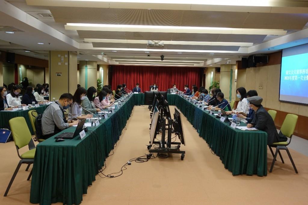 妇女及儿童事务委员会2021年度第一次全体会议