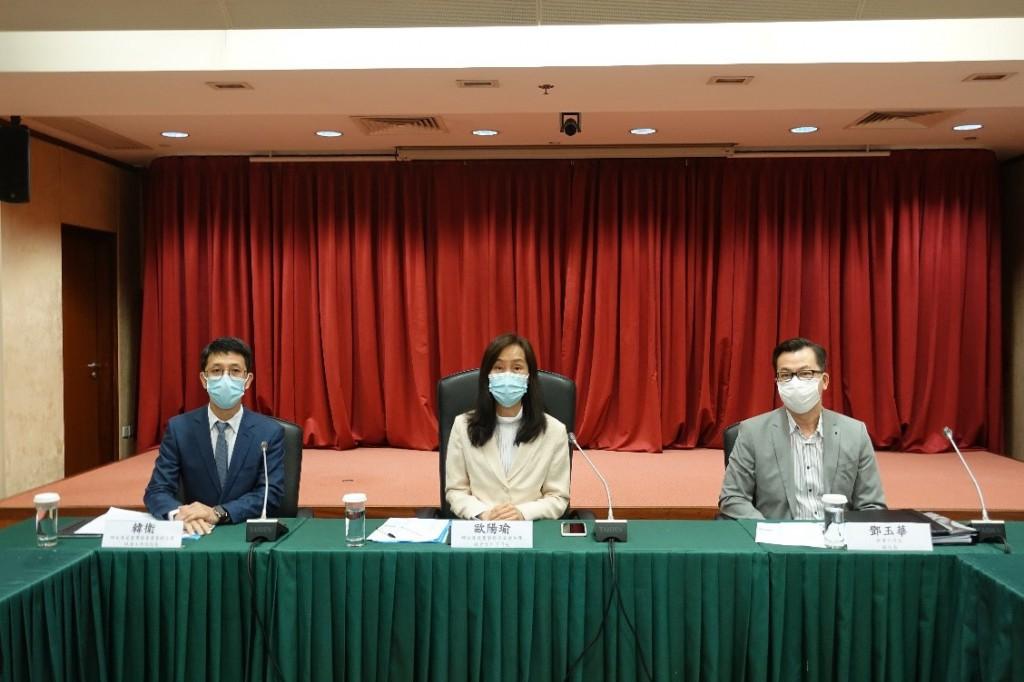 妇女及儿童事务委员会主席、社会文化司欧阳瑜司长主持会议